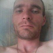 Сергей, 27, г.Кривой Рог