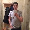 Ярослав, 22, г.Светловодск