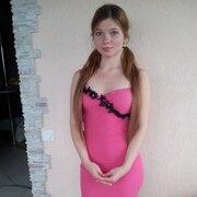 Лиза, 25, г.Пермь