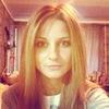 Tina, 27, г.Ангарск