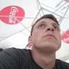 Дмитрий Чугунов, 20, г.Анапа