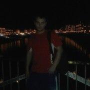 Dima 35 Краснодар