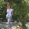 Ирина, 30, г.Белгород
