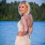 Elena 49 лет (Водолей) Киев