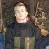 Саша, 18, г.Нижний Новгород