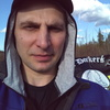 Руслан Симчук, 42, г.Тульчин