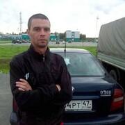Алексей 38 Кушва
