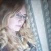Инна, 48, г.Олекминск