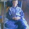 Владимир, 29, г.Новокузнецк
