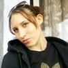Эльвира, 27, г.Уфа