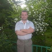 GRAND 51 Рига