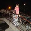 Алена, 44, г.Средняя Ахтуба