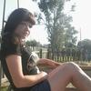 Марина, 29, г.Дальнереченск