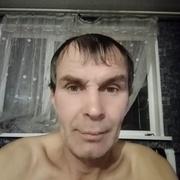 Владимир 53 Красноярск