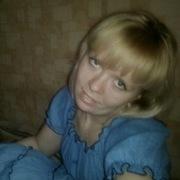 Марина, 29, г.Междуреченский