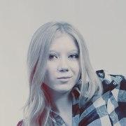 Полина, 26, г.Лесной