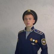 Дмитрий 33 Абакан