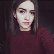 Валя 19 лет (Лев) Таганрог