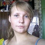 Татьяна 34 Старая Купавна