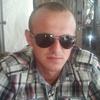 Ruslan ⋆⋆⋆ℛϒ$ℒℑℜ⋆⋆⋆, 29, г.Мостиска