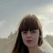 Аня, 18, г.Винница