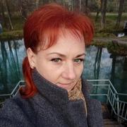 Натали 43 года (Овен) Могилёв