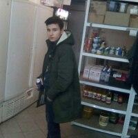Азамат, 22 года, Рыбы, Москва
