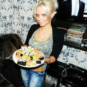Ирина, 30, г.Лакинск
