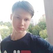 Данька, 17, г.Дубна