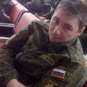 Алексей, 27, г.Снежногорск