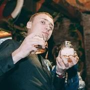 Андрій, 30, г.Ровно