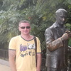 igor, 41, Rybinsk