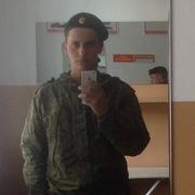 Данил Филимонов, 22, г.Красково