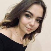 Диана 18 Махачкала