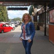 Анжелика, 31, г.Заречный (Пензенская обл.)