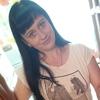 Елена, 32, г.Гомель