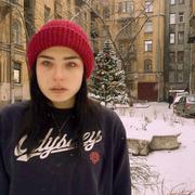 Алина 19 Санкт-Петербург