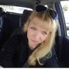 Алёна, 38, г.Казань