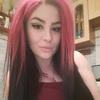 Анастасия, 21, г.Солигорск