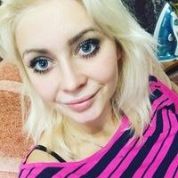 Алсу, 22 года, Дева, Бугуруслан