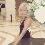 Таня, 41, г.Тернополь