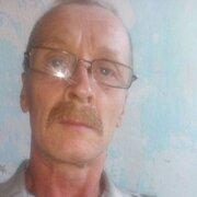 Валерий 50 лет (Козерог) хочет познакомиться в Березовском