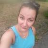 Анжелика Юрьевна, 27, Горішні Плавні