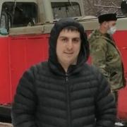 Карен 41 Краснодар