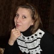 Елена, 27, г.Мончегорск