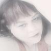 Ирина, 46, г.Соликамск