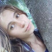 Ольга, 18