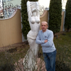 Sergey, 45, Boyarka