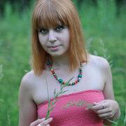 Жанна 33 Москва