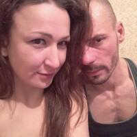 Кристина, 31 год, Телец, Иркутск